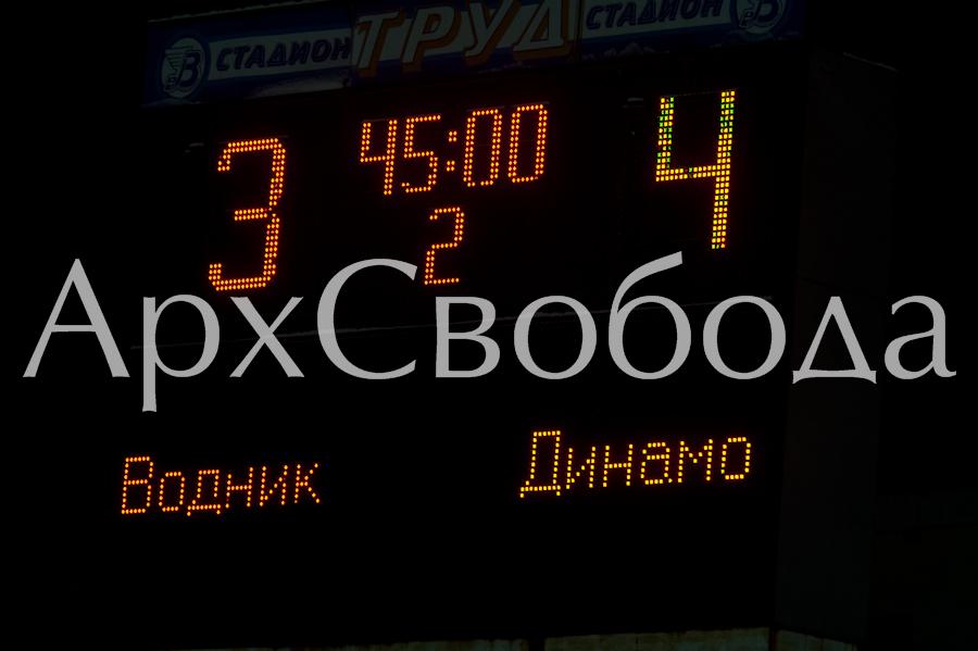 8 Января 2014 года. Водник — Динамо (Москва) — 3:4