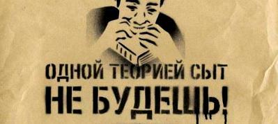 Архангельск. Голодные студенты на улице Ленина