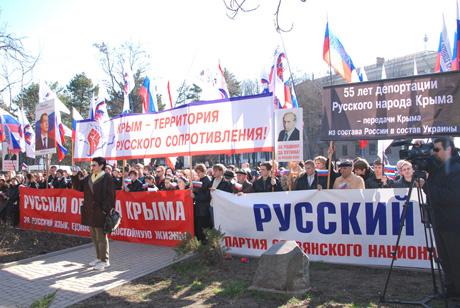 Россия — Украина. Война за Крым