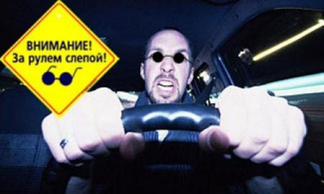 Москва-Архангельск. Ищем водителя — убийцу