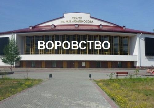 teatr vorovstvo