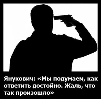 Украина. Судьба любого воровского режима