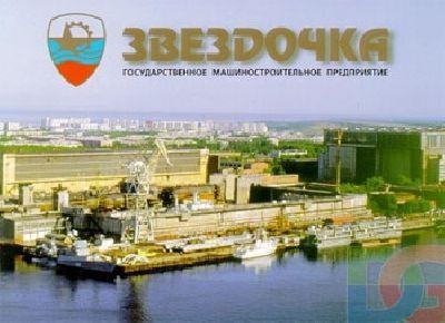 Северодвинск. Нарушения на территории «Звёздочки»