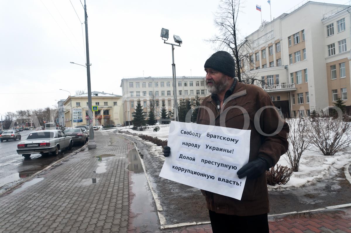 Архангельск. Пикет у здания правительства области