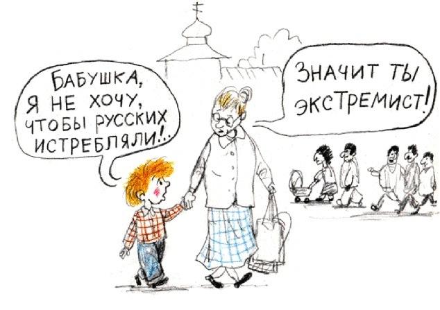 Архангельск. Экстремизм всё моложе!