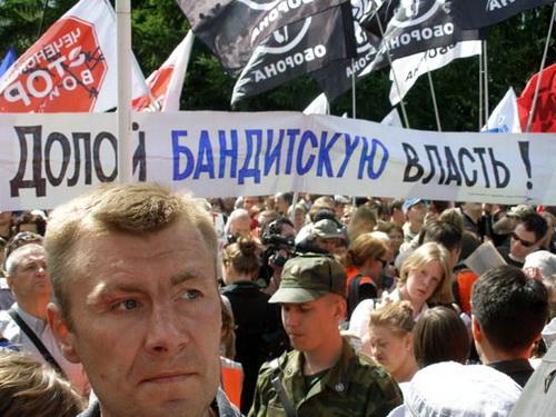 К выборам губернатора Архангельской области