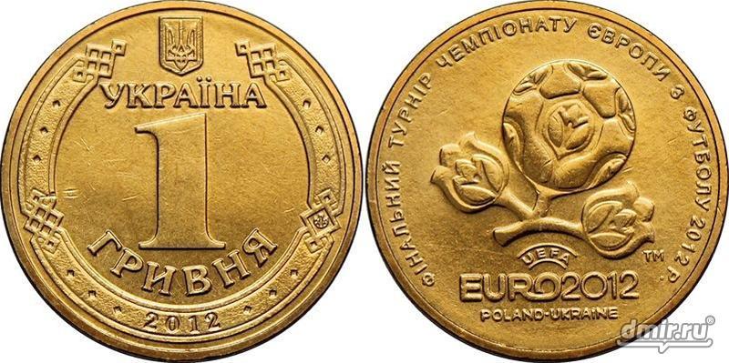 grivna evro