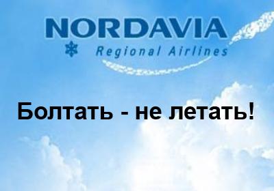 nordavia1
