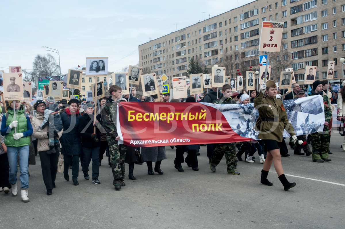 Архангельск. Фотофакт. БеСмертный полк