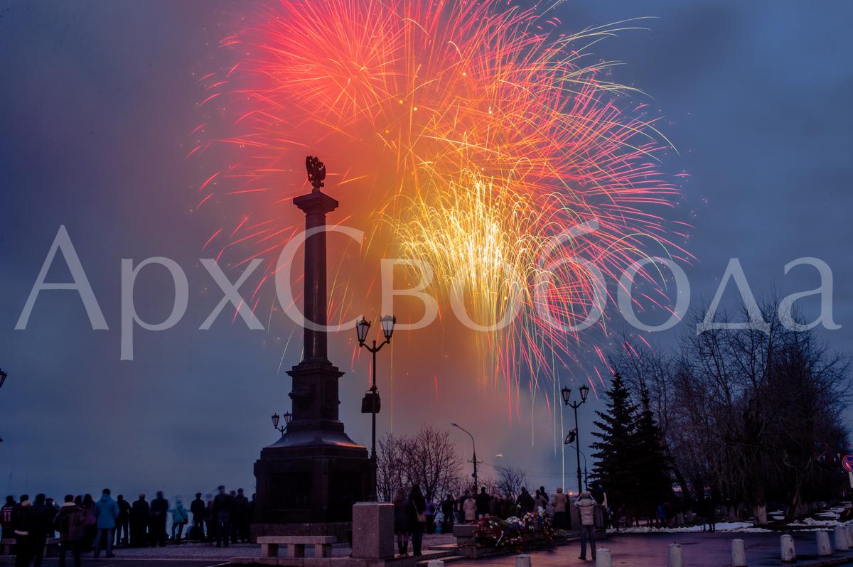 Архангельск. Салют. 9 мая 2014 года