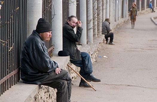 Прогноз состояния экономики России к концу 2020 года