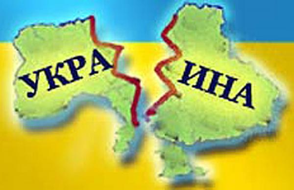 ukraina2
