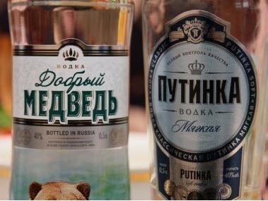 Архангельск. Слишком дорогая водка для нищеты