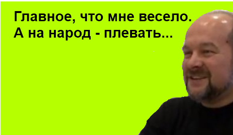 orlov vesel