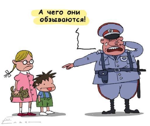 policia unizil