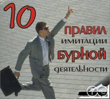 Второй этаж. Тупая ИБД от АРО Единой России