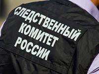 Архангельск. Новости следствия
