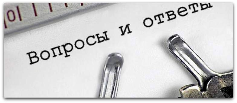 Русский и украинец. Братья останутся братьями!