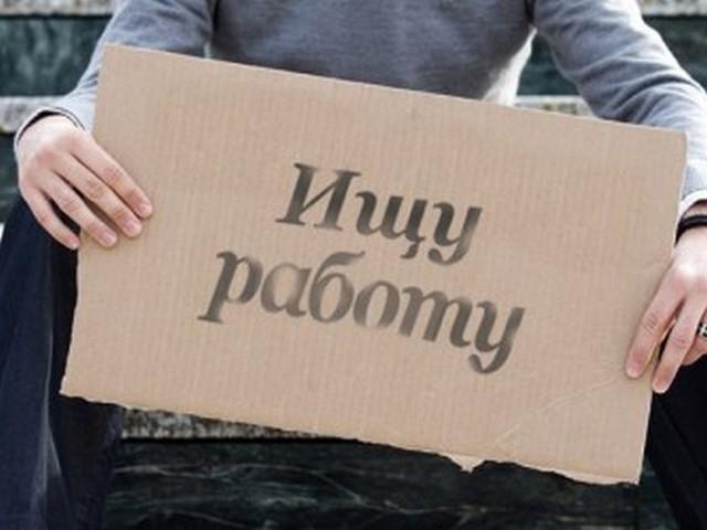 Безработный криминал захлестнул Поморье