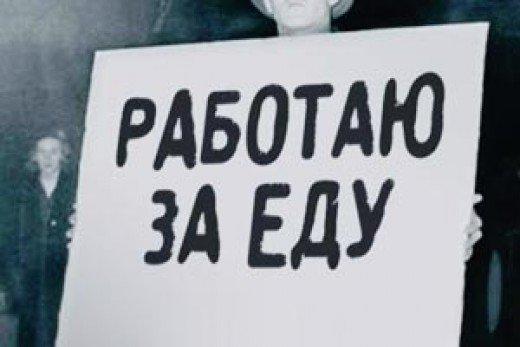 Россия. Узнай, кем тебя считает Кремль