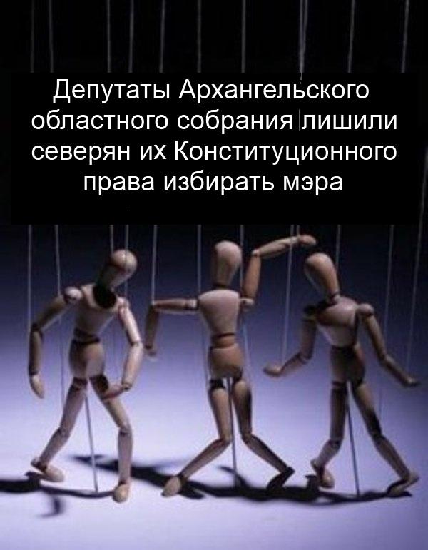 marionetki