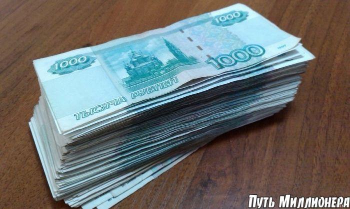 Архангельск. Миллион рублей — за свободу