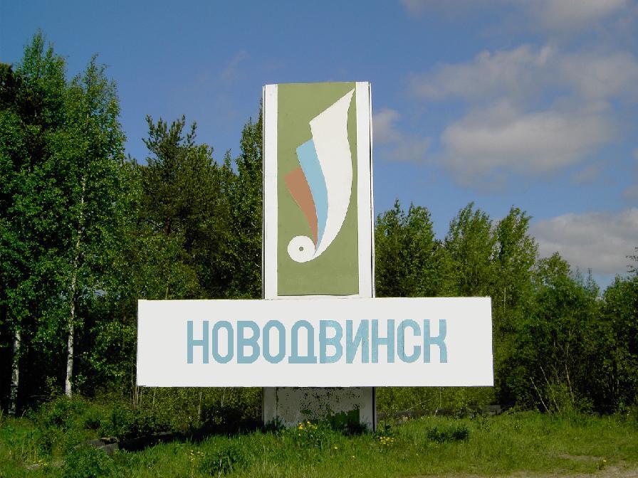 Сокращены рейсы автобуса по маршруту «Архангельск — Новодвинск»