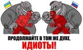 ukraina rossia