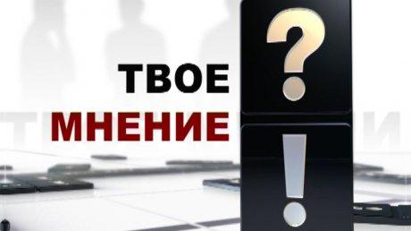 Архангельск. Секс-услуги на почте России