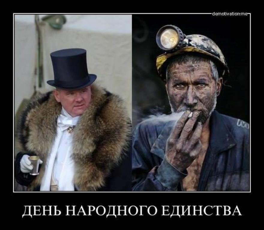 прикол курс рубля