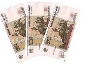 Что такое 300 рублей для чиновника?