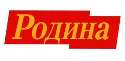 Родина жалуется на Игоря Орлова