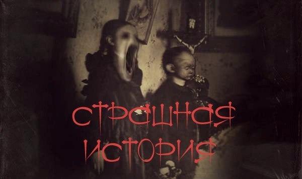 Архангельск. Наваждение и смерть