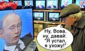 Putin ustal