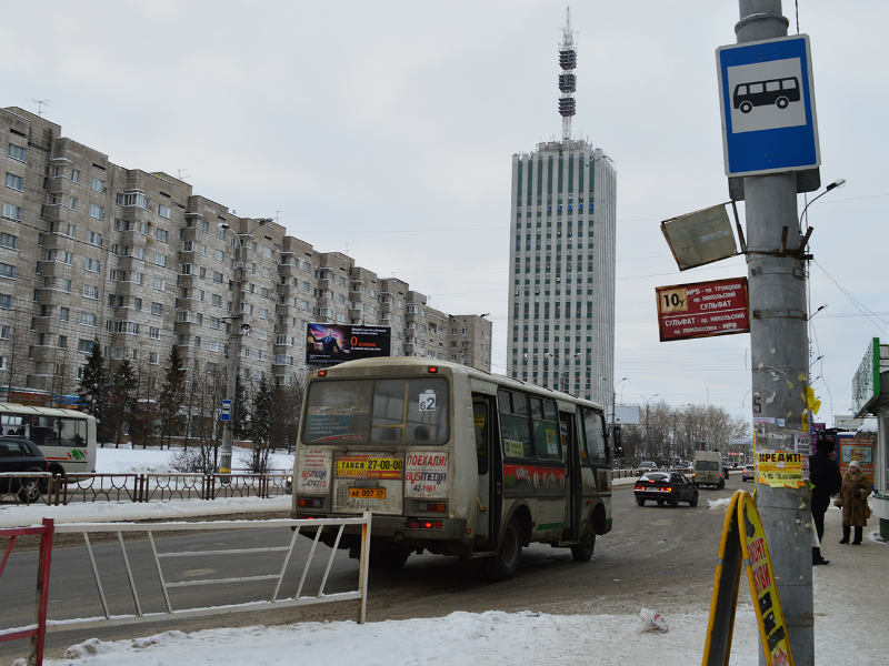Архангельск. Изменение маршрута