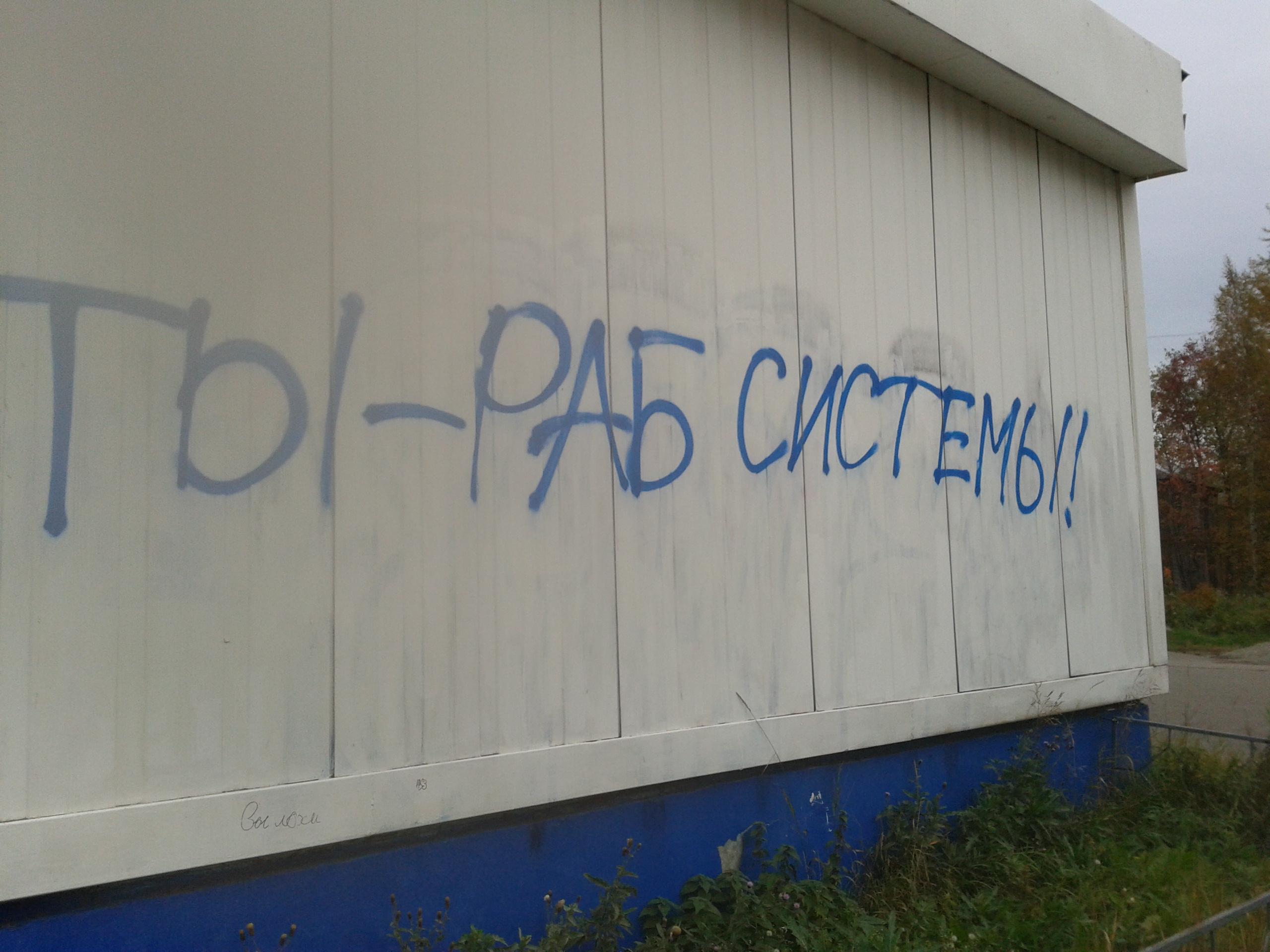 РФ. КрымНаш и 11 процентов нищих