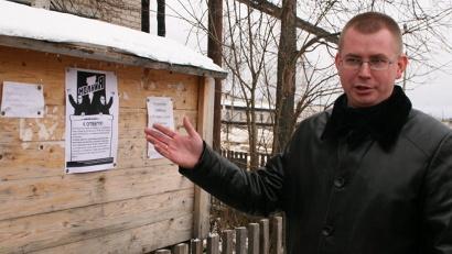 Воровские профсоюзы от Единой России