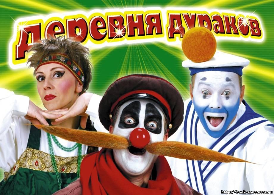 Архангельск. Няндома. Конфликт разгорается