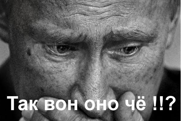 А у ног ВВП:  Ельцин, Медведев, Кирилл, Кадыров, Собчак…