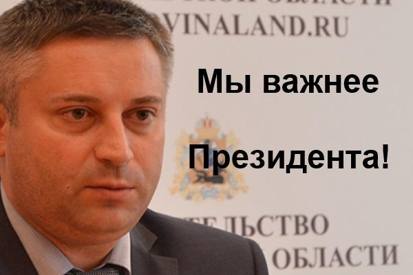 Круг Орловских уголовников — все шире