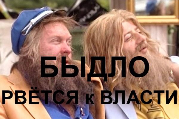 bidlo2015