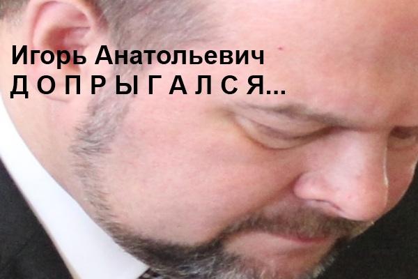 Криминал. У Игоря Орлова протекла крыша