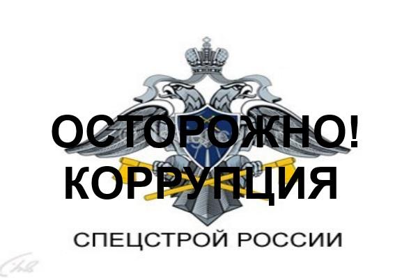 Космодром. Новости. 13 июля 2015 года