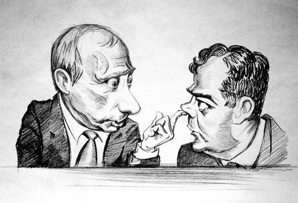 Не те концы в правительстве России