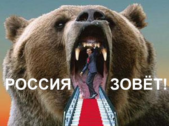 Лебединая песня Российской империи