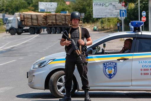 titan - shit UKR