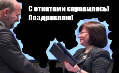 kudrjash-orlov-ban-478x294