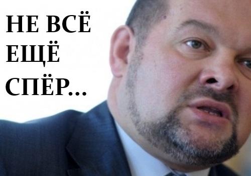 orlov ban 2015