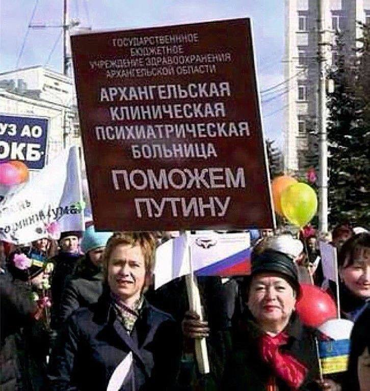 Пора лечить Кремлёвскую шизофрению