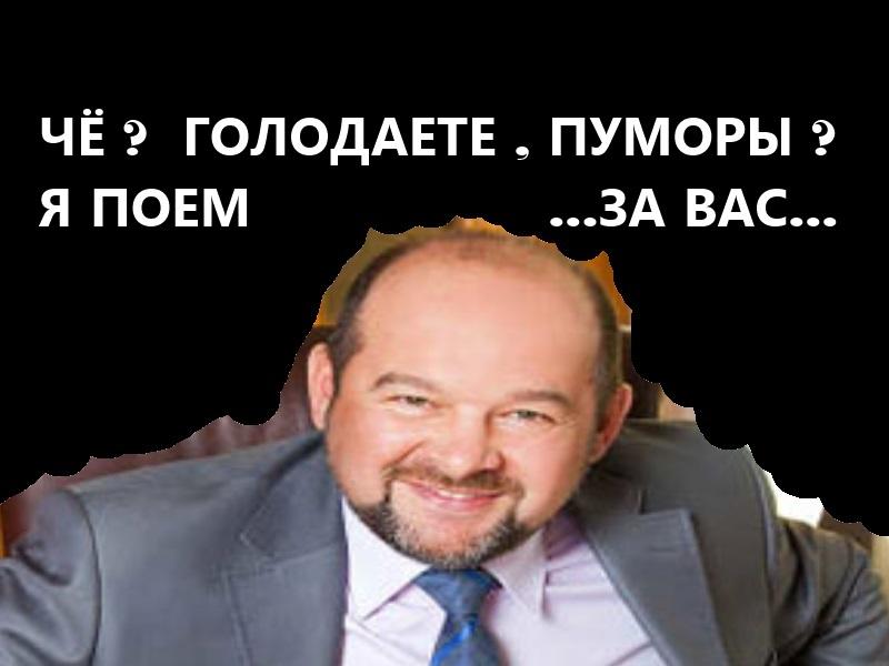 Как навариваются друзья Игоря Орлова?